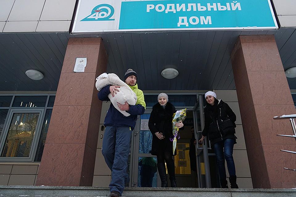 Пособия семьям с детьми в москве доклад 4391