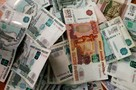 Центробанк отозвал лицензию у банка из Дагестана