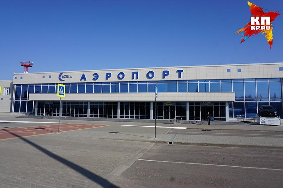 Справка об окружении Аэропорт Справка-вызов на сессию Стрешнево