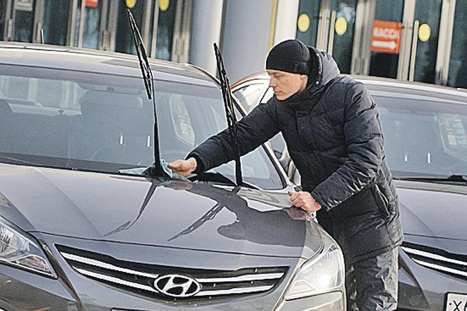 Такси или каршеринг  ищем выгодный транспорт 93083602e8d