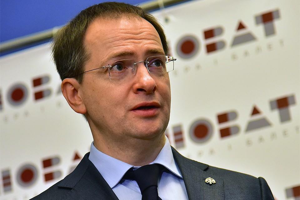 Глава Минкульта Владимир Мединский.