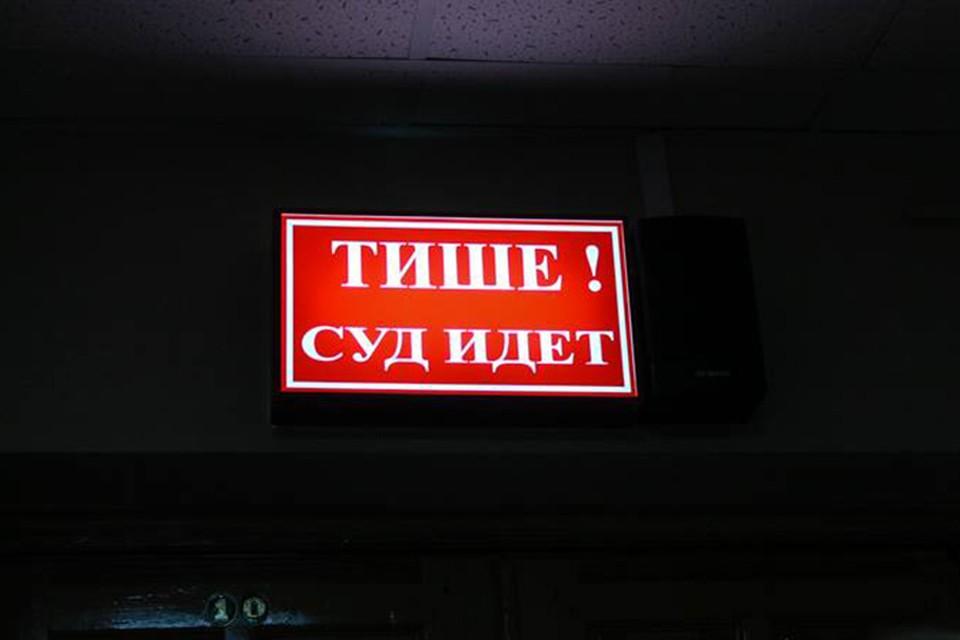 Пятеро ольшанцев выслушали приговор суда.