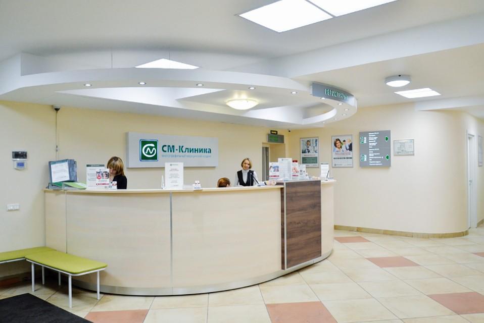 Справка для работы в МО для иностр граждан Ломоносовский проспект
