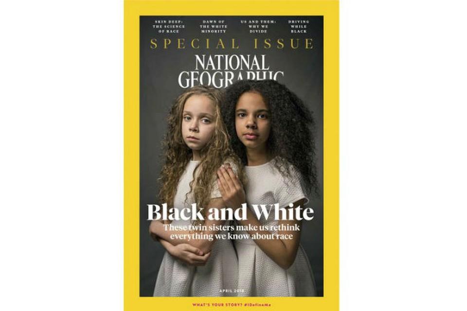 Обложка апрельского номера National Geographic