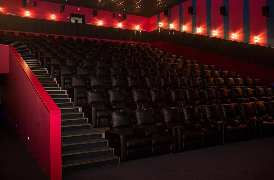 Билеты в кино i самара театры в казани афиша на июнь