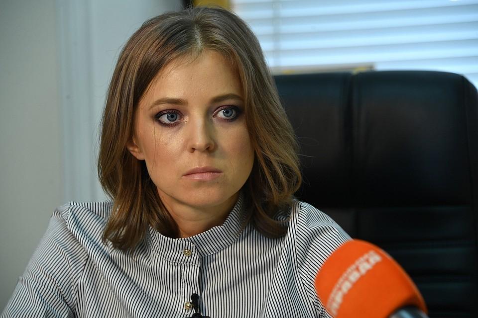 Депутат Наталья Поклонская