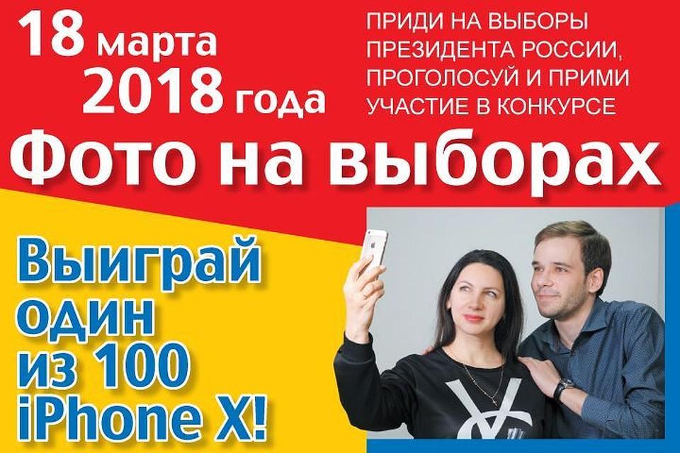 Видео с избирательного участка в ставрополе секс
