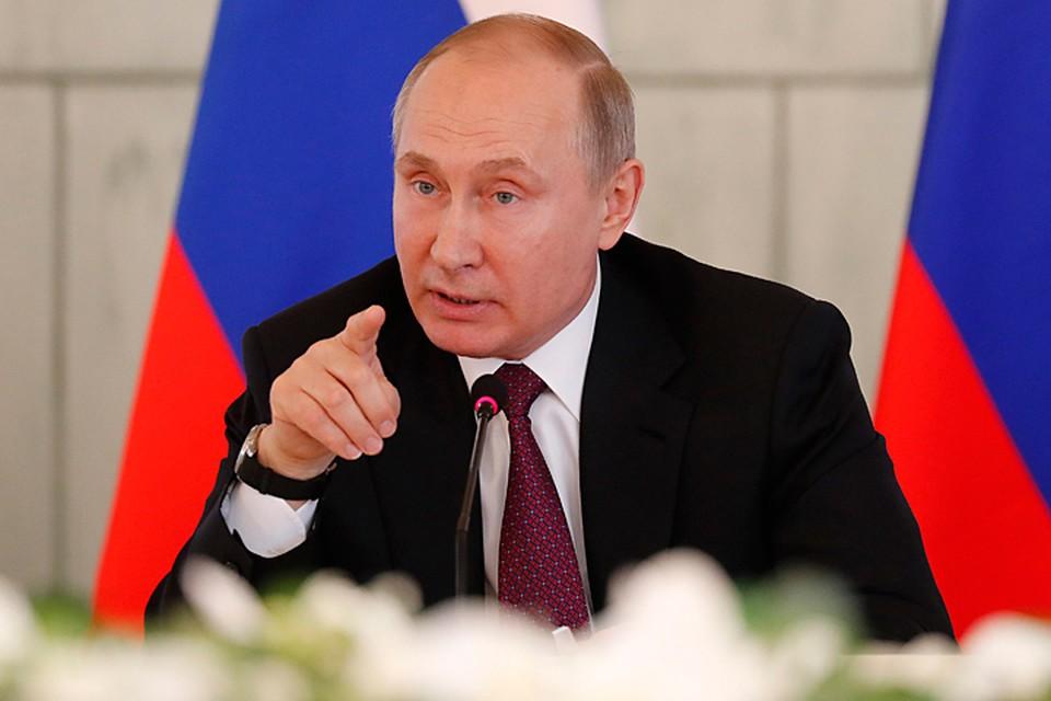 Администрации президента Путин поручил обеспечить до 15 апреля разработку Указа, определяющего цели развития России