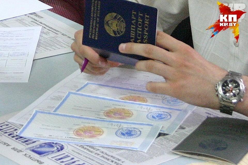Для того, чтобы получить сертификат ЦТ, нужно пройти минимальный порог баллов.