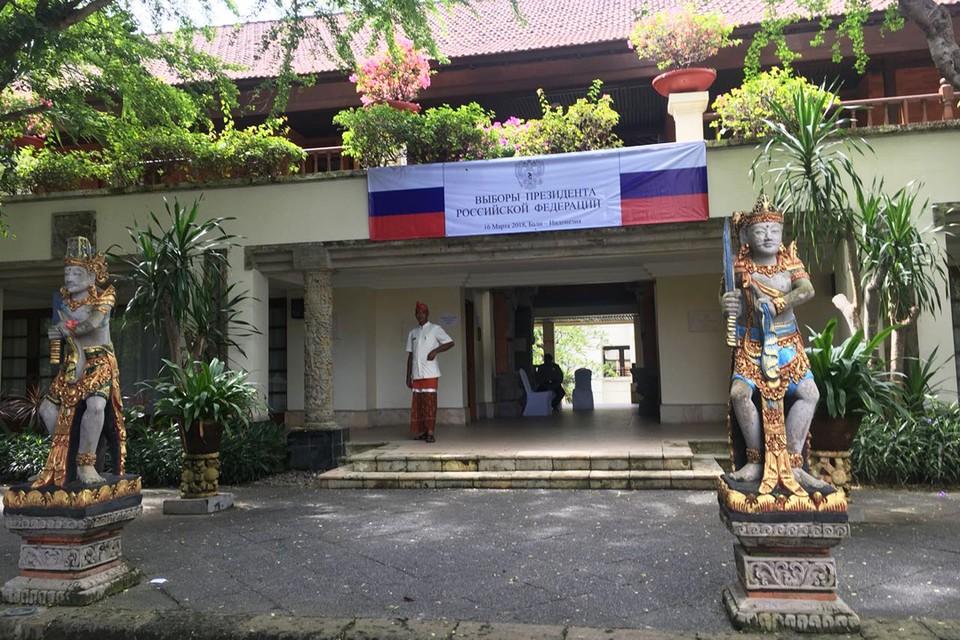 Избирательный участок 8103 был организован прямо в пятизвездочном отеле