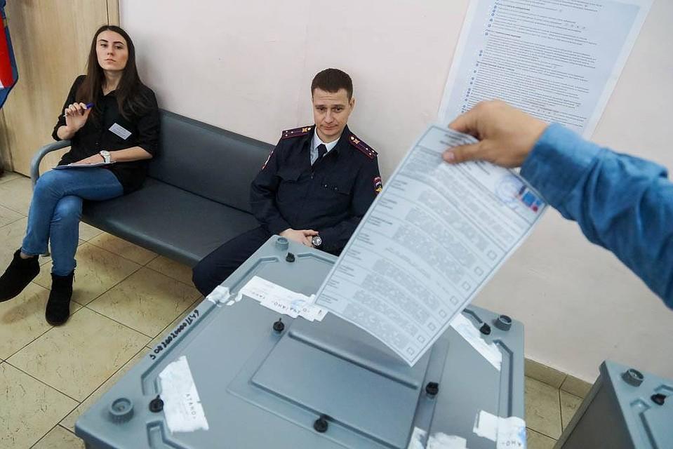 осуществляем наблюдатели на выборах картинки для презентации преобразования