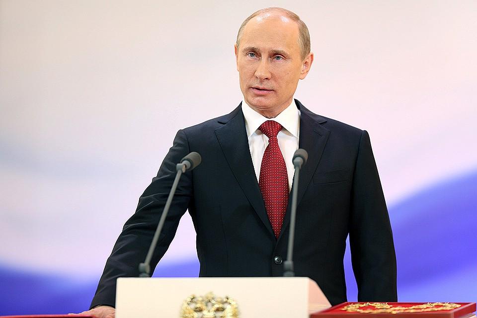 Май 2012 года. Избранный президент России Владимир Путин на церемонии инаугурации в Андреевском зале Большого Кремлевского дворца. Фото ИТАР-ТАСС