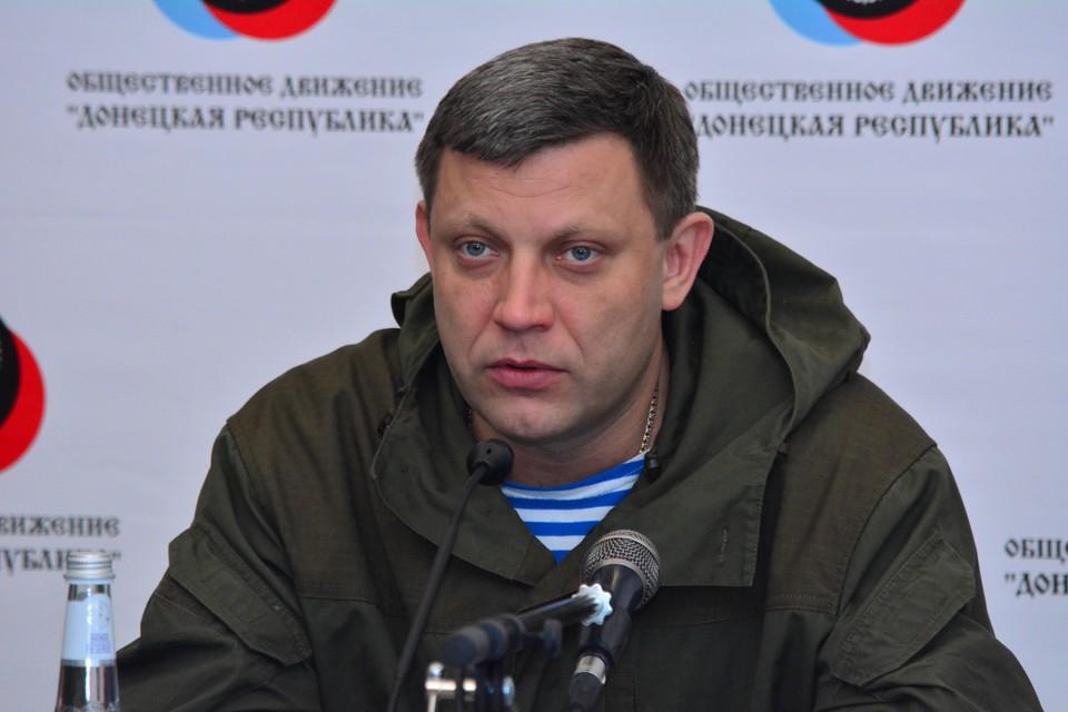 Александр Захарченко встретился в ДонНАСА со студентами Республики