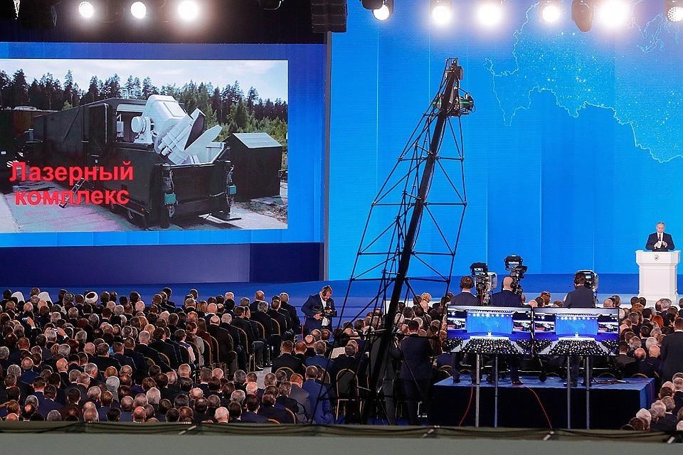 Во время выступления Владимира Путина с ежегодным посланием к Федеральному Собранию РФ. ФОТО Михаил Метцель/ТАСС