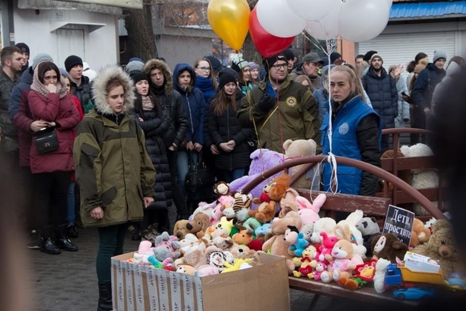Выплаты компенсаций жертвам пожара в ТРЦ «Зимняя вишня» в Кемерове начнутся с 28 марта 2018 года