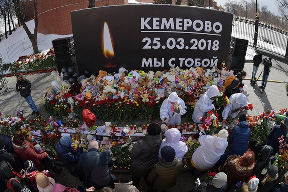 Поминальные акции прошли во всех крупных городах России