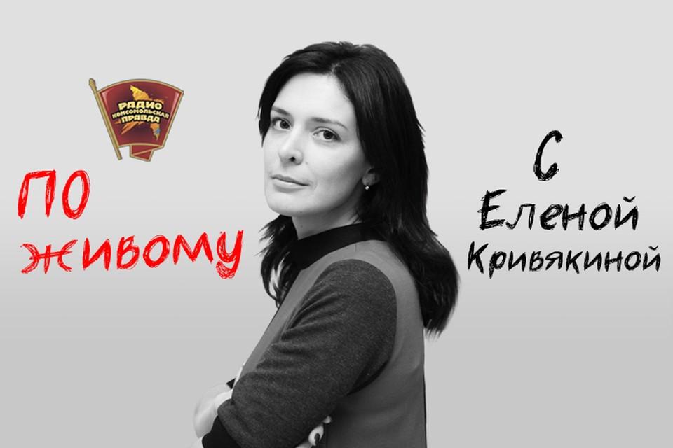 Стоит ли помогать людям, пострадавшим в Кемерово?