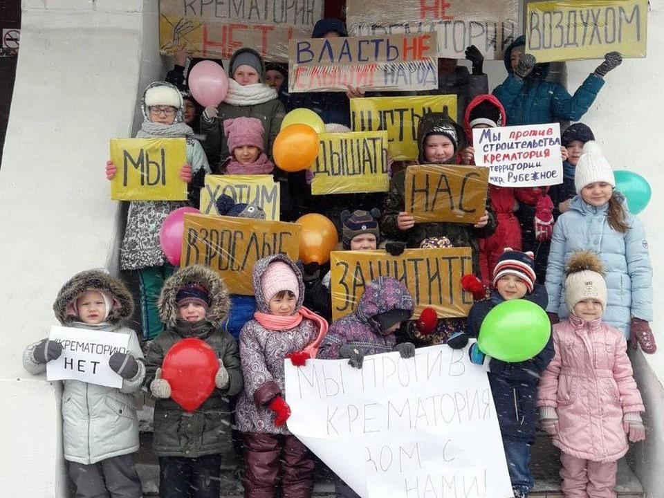 1 апреля жители поселка вместе со своими детьми собрались на небольшой митинг