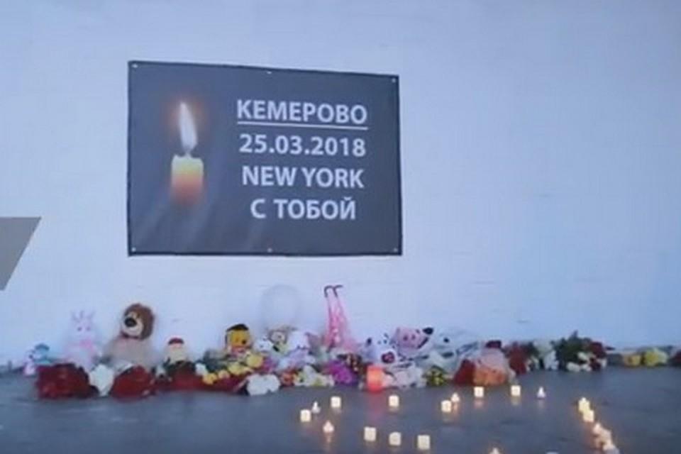 """Импровизированный мемориал в память о жертвах пожара кемеровской """"Зимней вишни"""" будет действовать до 4 апреля Фото: YouTube / Ruptly"""