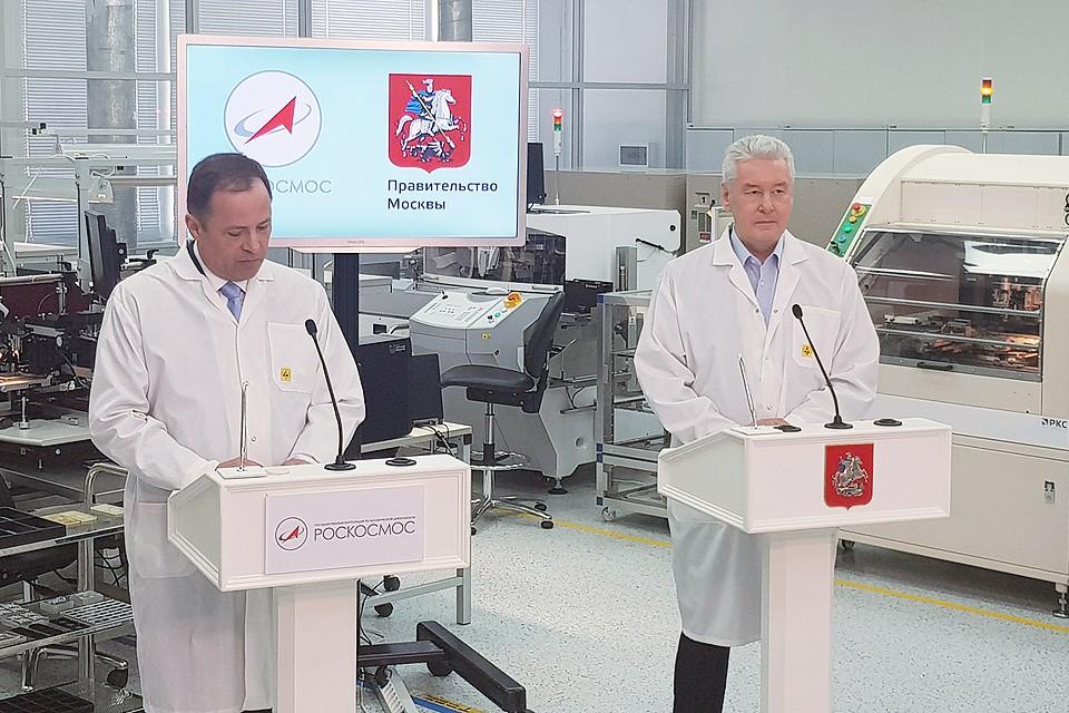 """Подписано соглашение о сотрудничестве между Правительством Москвы и ГК """"Роскосмос""""."""