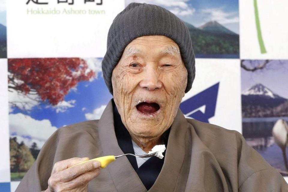 112-летний японец Масадзо Нонака