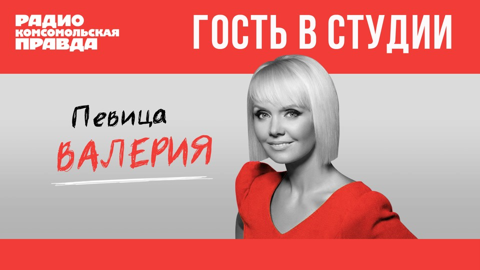 Народная артистка России 17 апреля празднует юбилей