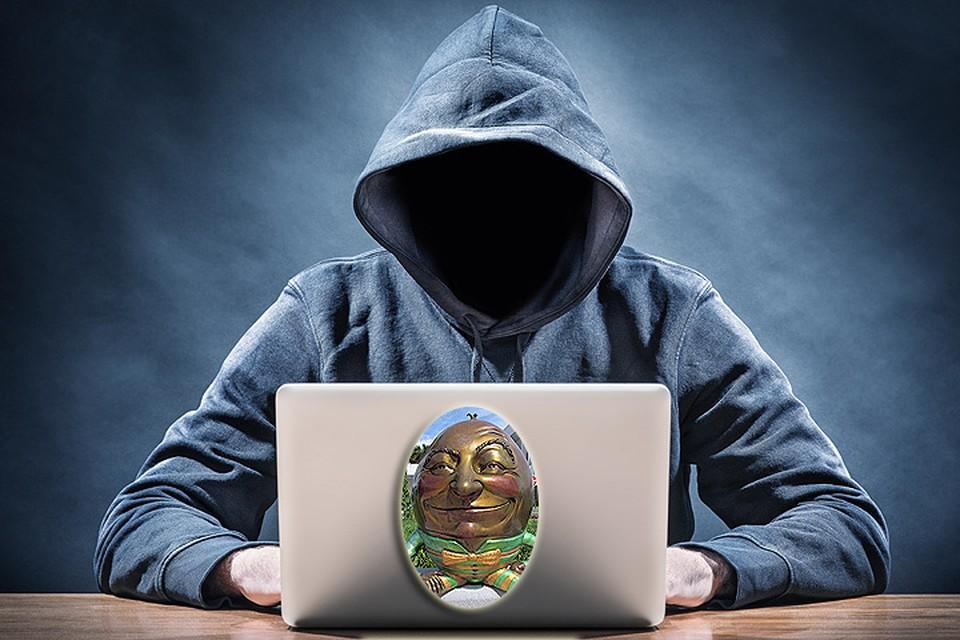 Австралия обвинила Россию в кибератаках