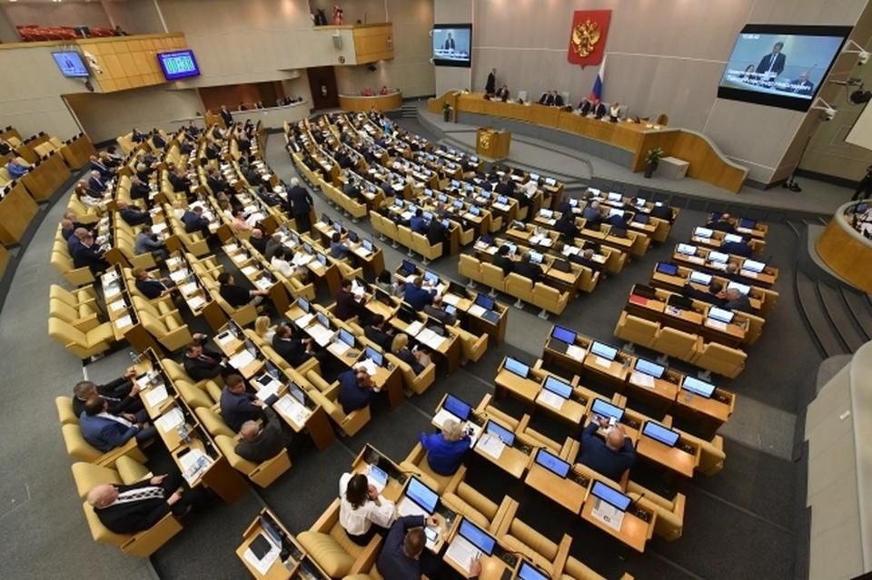 Депутаты губернской думы отчитались о своих доходах
