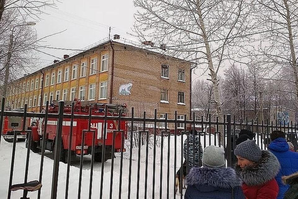 Нападение на школу произошло 15 января