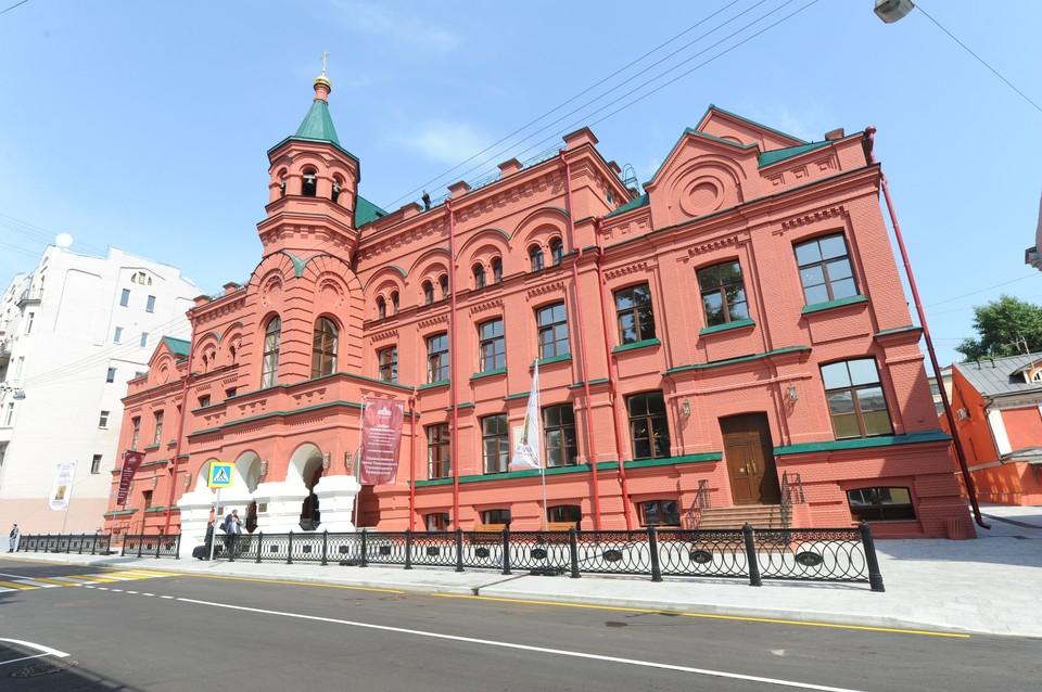 Главное здание Православного Свято-Тихоновского гуманитарного университета
