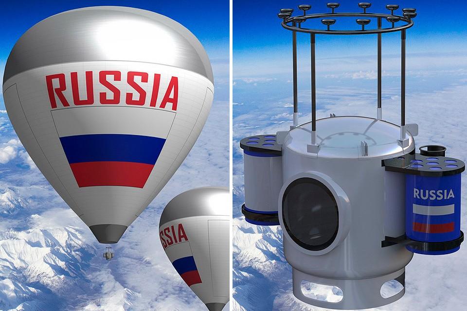 Конюхов собирается подняться на воздушном шаре на высоту в 25 километров.