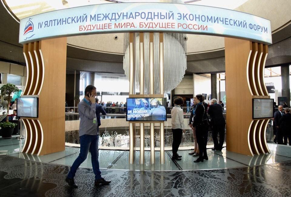 IV Ялтинский международный экономический форум собрал представителей 71 страны мира