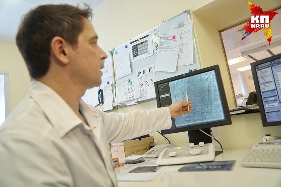 Экспресс-консультацию с врачом теперь можно пройти в онлайн-режиме