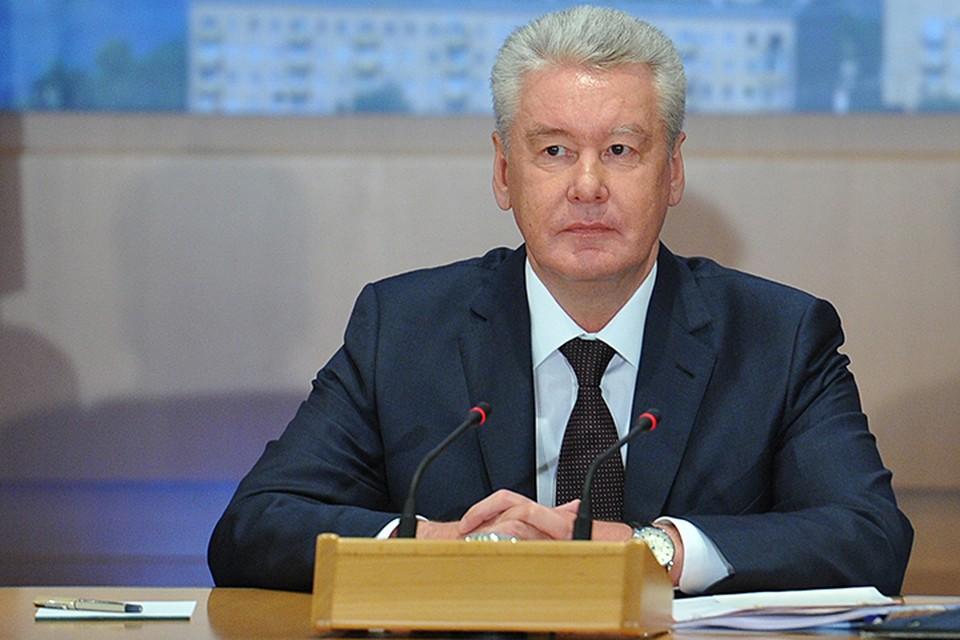 Сергей Собянин отчитался о своих доходах