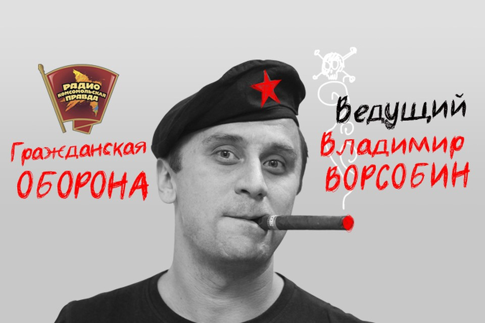 Майдан на Майдане... Чему нас учат цветные революции?