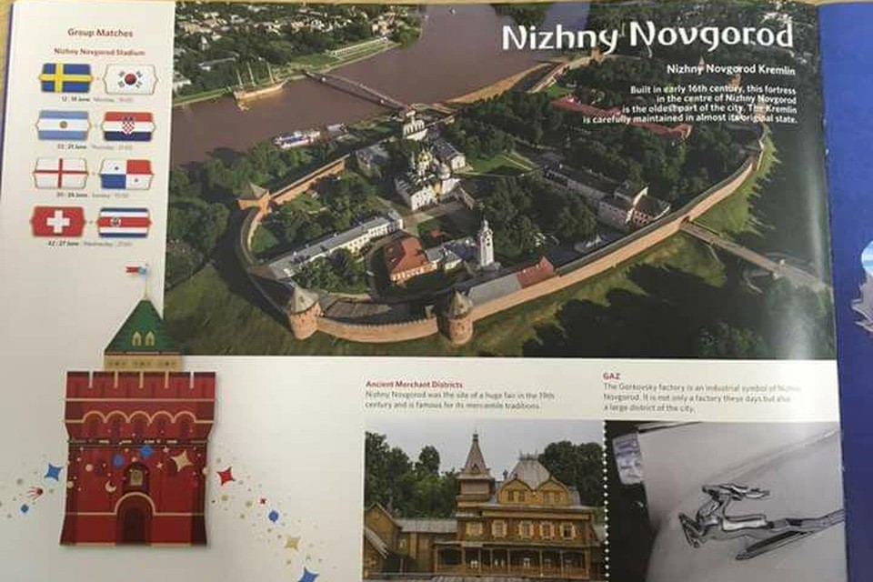 В буклете ЧМ-2018 перепутали Нижний Новгород и Великий Новгород.