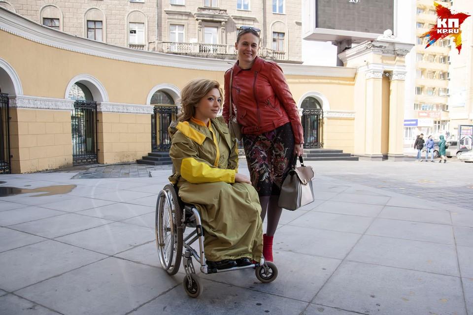 Ольга помогла дизайнеру Алене понять, какая именно одежда нужна инвалидам
