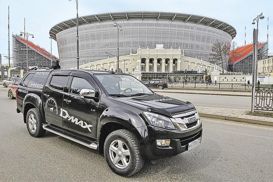 Среди фанатов футбола много автомобилистов - у этого способа путешествия масса преимуществ.