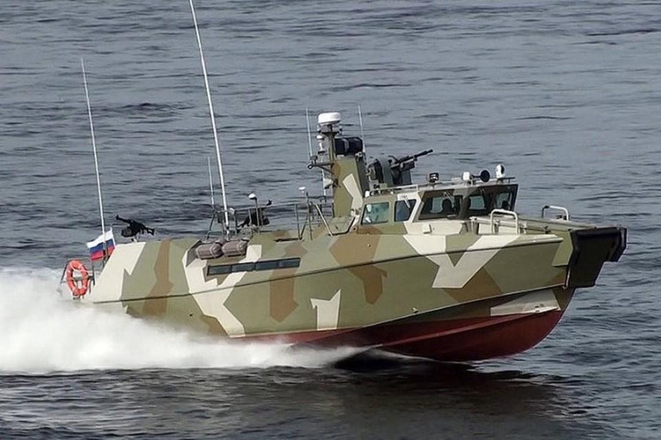 Фото: ВМФ России