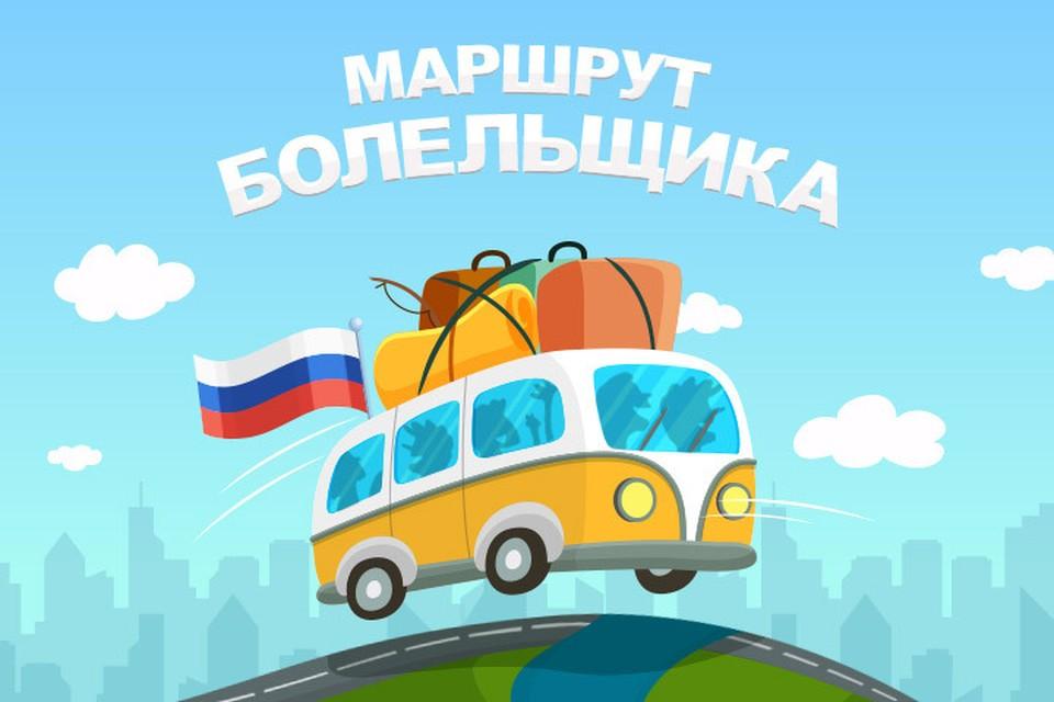 Наш корреспондент Андрей Вдовин, отправившийся в Санкт-Петербург, рассказывает о том, как сэкономить деньги в путешествии