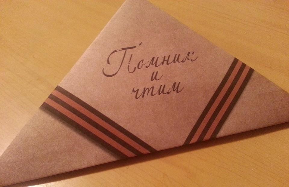 Драгоценные листочки хранятся в семейных архивах десятки лет. Фото: rossaprimavera.ru