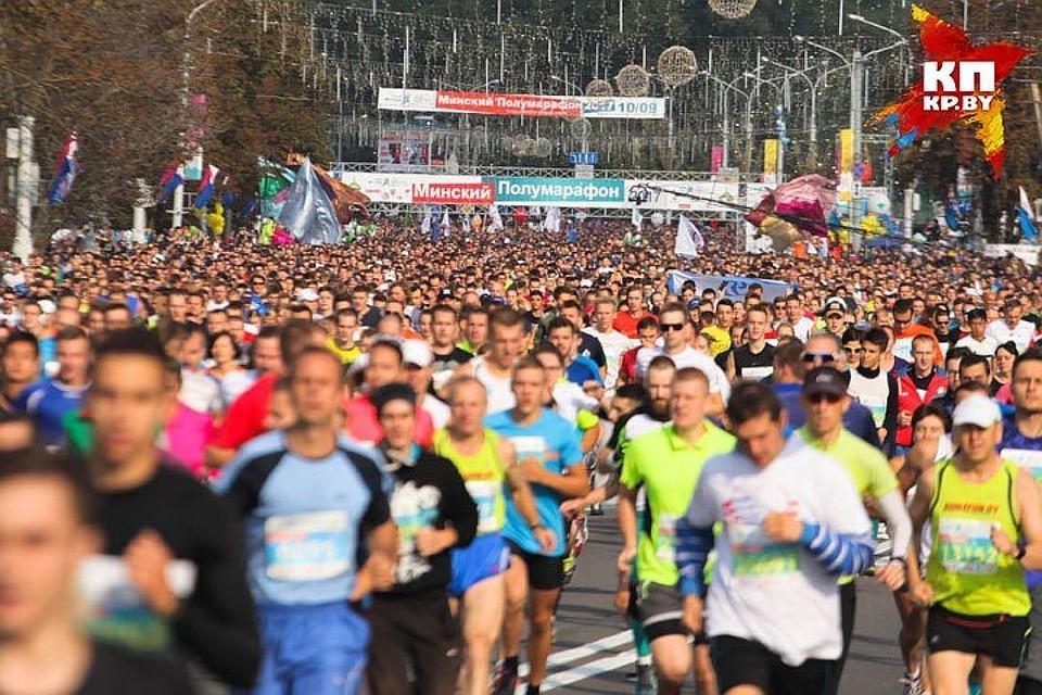 В 2018 году в Минском полумарафоне участвовало около 30 тысяч.