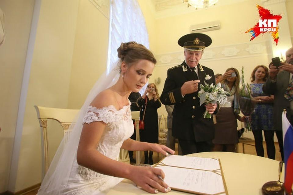 Поженились Иван и Наталья три года назад