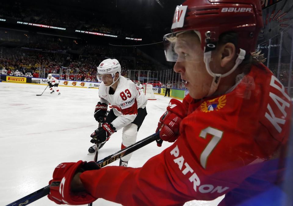 Россия сыграла с Швейцарией на чемпионате мира по хоккею.