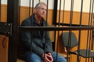 Главу окружного Ростехнадзора и его дочку подозревают в краже пяти миллиардов рублей