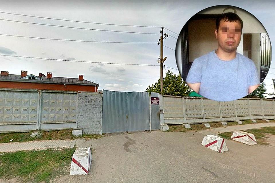Сейчас Иван Кононенко находится в СИЗО Тахтамукайского района.