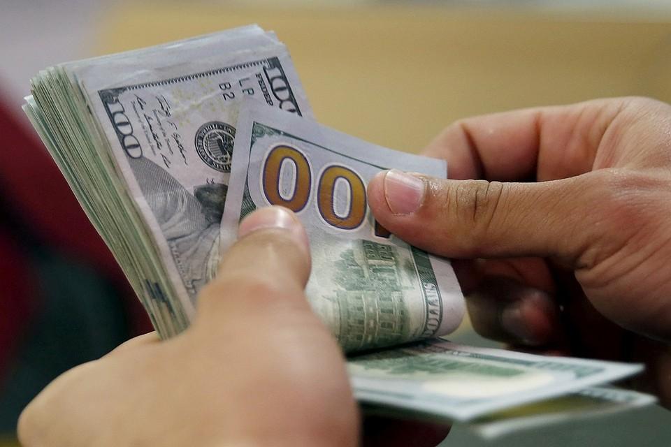 Курс доллары forex продаж 9 цифровый товары