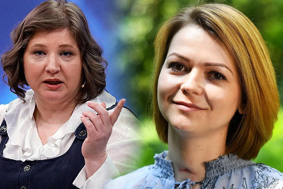 """Виктория Скрипаль (слева) о видеообращении своей сестры Юлии: """"Я рада, что она жива и здорова. И очень счастлива, что она хочет вернуться домой""""."""