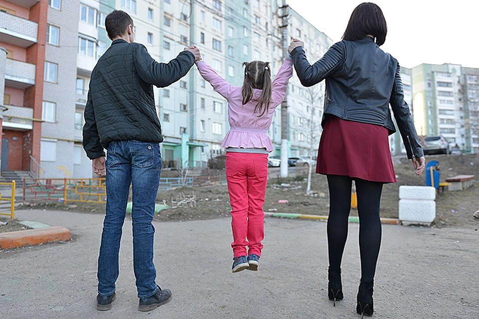Семейное ложе жена и сын