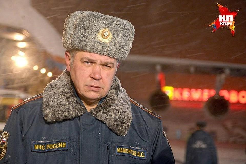 Начальник МЧС Кузбасса Александр Мамонтов.
